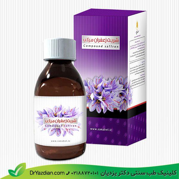 03-compound-saffron-syrup