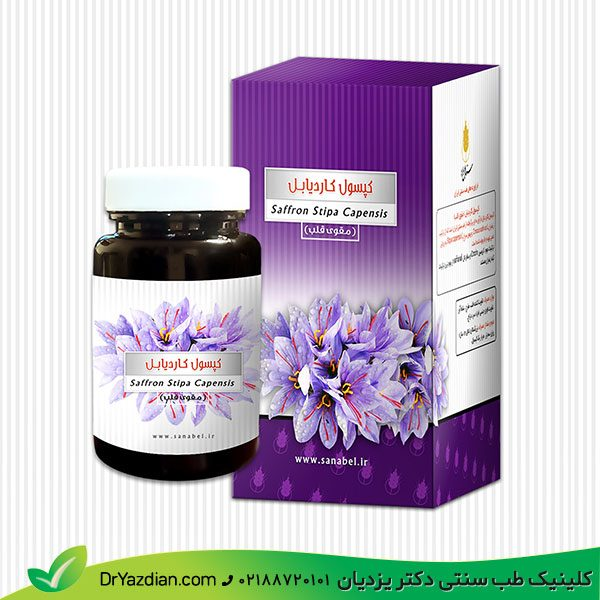 10-saffron-stipa-capensis-kardyabel-capsule