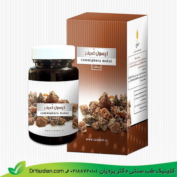 11-commiphora-mukul-komifor-capsule