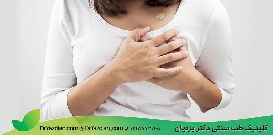 درمان نارسایی قلبی با طب سنتی
