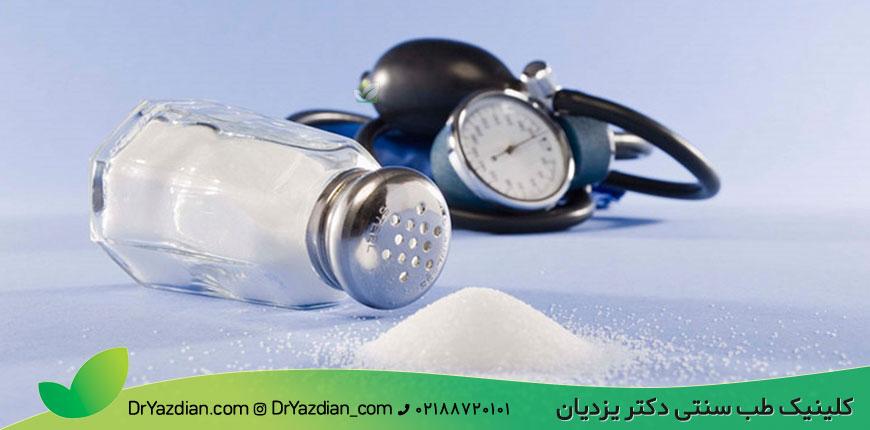 فشار خون و نمک
