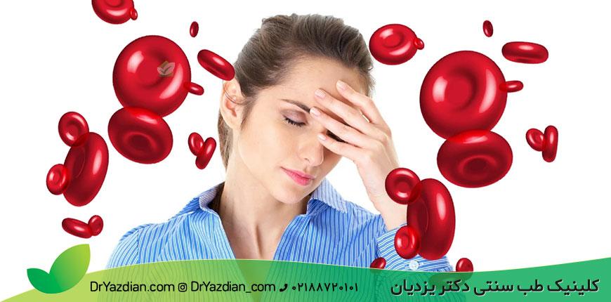 گیاهان دارویی برای کم خونی زنان